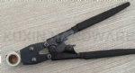earless stepless clamp pliers